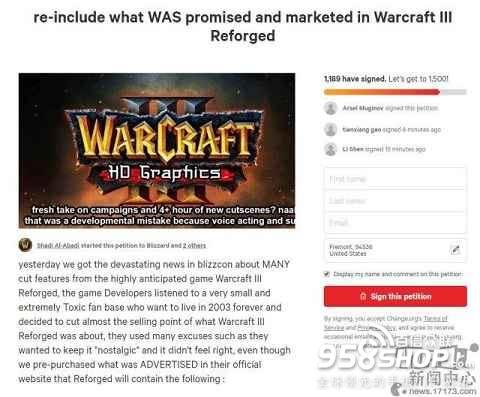 《魔兽争霸3:重制版》Beta测试效果未达到预期 引发众多玩家不满