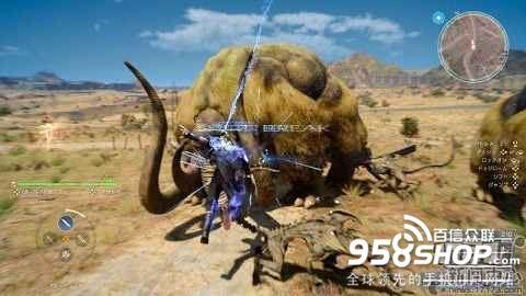 可以来剁手了!《最终幻想15》价格调整国区售价永降至230元