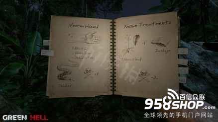 《丛林地狱》鱼竿配方获得方法介绍 游戏鱼竿怎么做