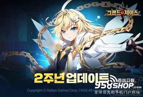 《永恒冒险》手游推出全新英雄 使用锁链为武器
