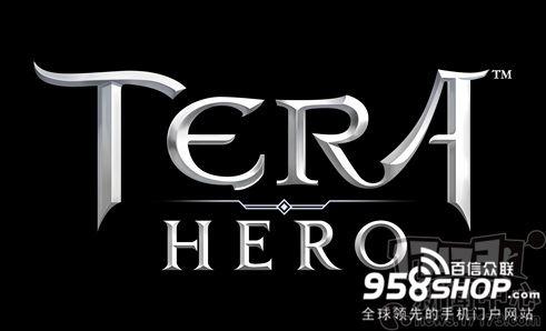 虚幻4引擎开发RPG手游《TERA英雄》公开 Q1推出