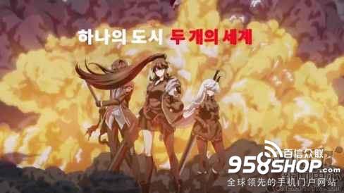 NEXON手游新作《双重世界》上线韩国 新视频公开