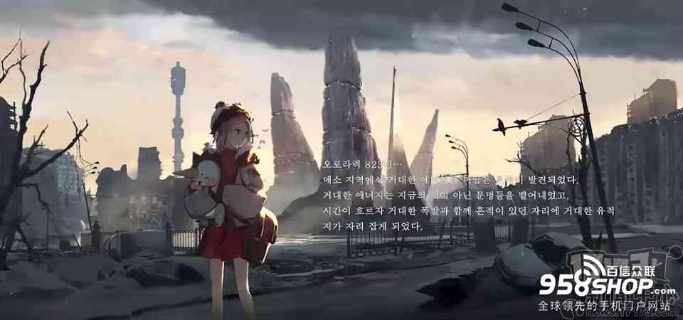 韩国产SLG手游《最后命令》公开世界观介绍