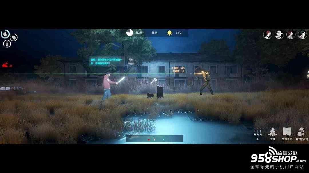 生存游戏《地表法则:先遣者》将于9月9日登陆Steam/WeGame