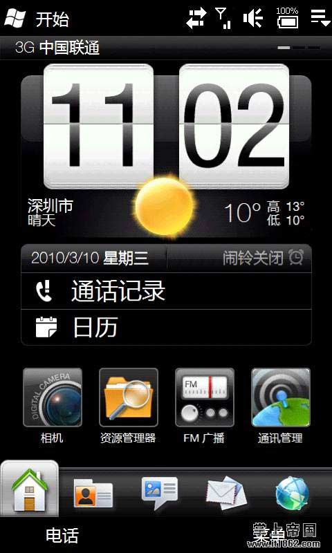 Htc Hd2 Windows Mobile 6.5 Или Android