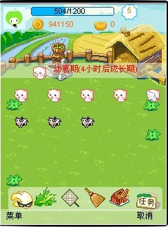 手机YY v0.0.53 For Android