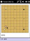 围棋 PocketGNUGo