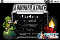 幻变奇兵 Armored Strike