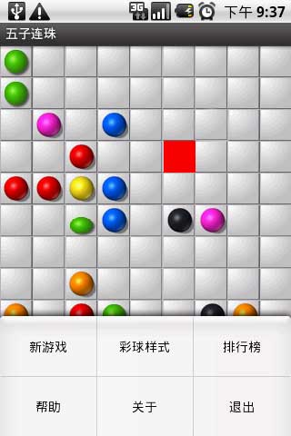 iUU免费短信 v3.1 For Android