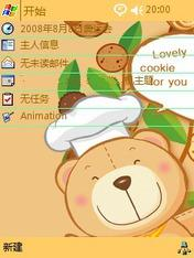 lovely cookie or you