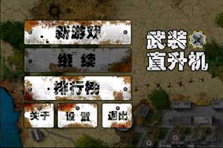 文件重命名(File Shaper Mobile) v1.2