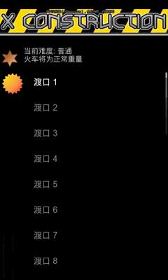 掌阅书城(iReader) v1.2 For Symbian^3
