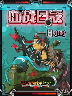 TG天气 v2.8(Android)