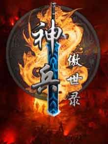 91熊猫看书 For iPhone v1.1.5 (固件1.X)