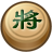 QQ中国象棋 For Android