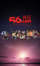 56视频 For iPhone