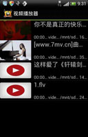 谷歌浮动视频播放器 Google Floating Video Player v1.0