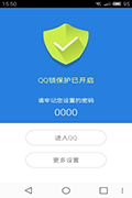 QQ锁 v1.0 for 华为Y530
